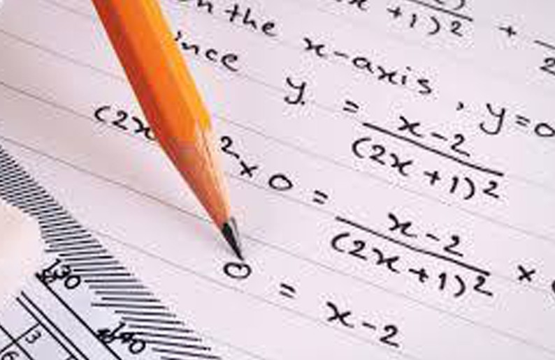Резултати от приемен изпит за 4. клас проведен на 4 юли 2020 г.