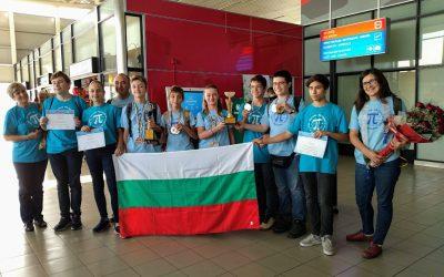 Пореден успех на учениците от ПЧМГ на ITMO 2019