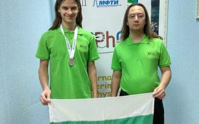 Златен медал за ПЧМГ от международната Олимпиада по експериментална физика