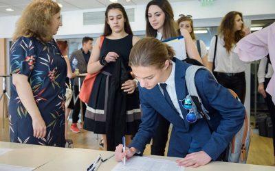 """Първа награда за отбора на ПЧМГ на състезанието """"Евроскола"""""""
