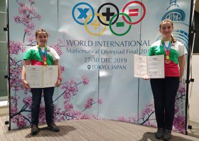 Представяне на Сара Илиева и Мартина Илиева на WIMO (World International Mathematical Olympiad), 27-30.12.2019, Tokyo, Japan.