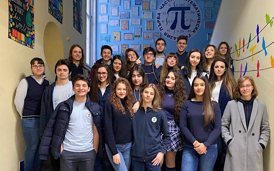 Наши ученици стават евродепутати за един ден