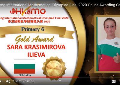 2 Sarka Gold Award