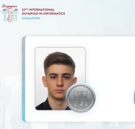 Сребърен медал на Международната олимпиада по информатика