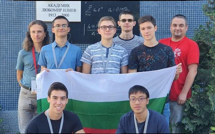 Награда за Борислав на IMO2020