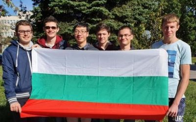Медали от Балканиада по математика 2020