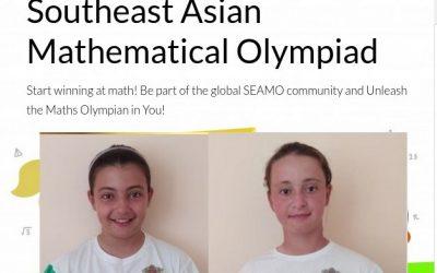 Високи отличия от  SEAMO (Southeast Asian Mathematical Olympiad)