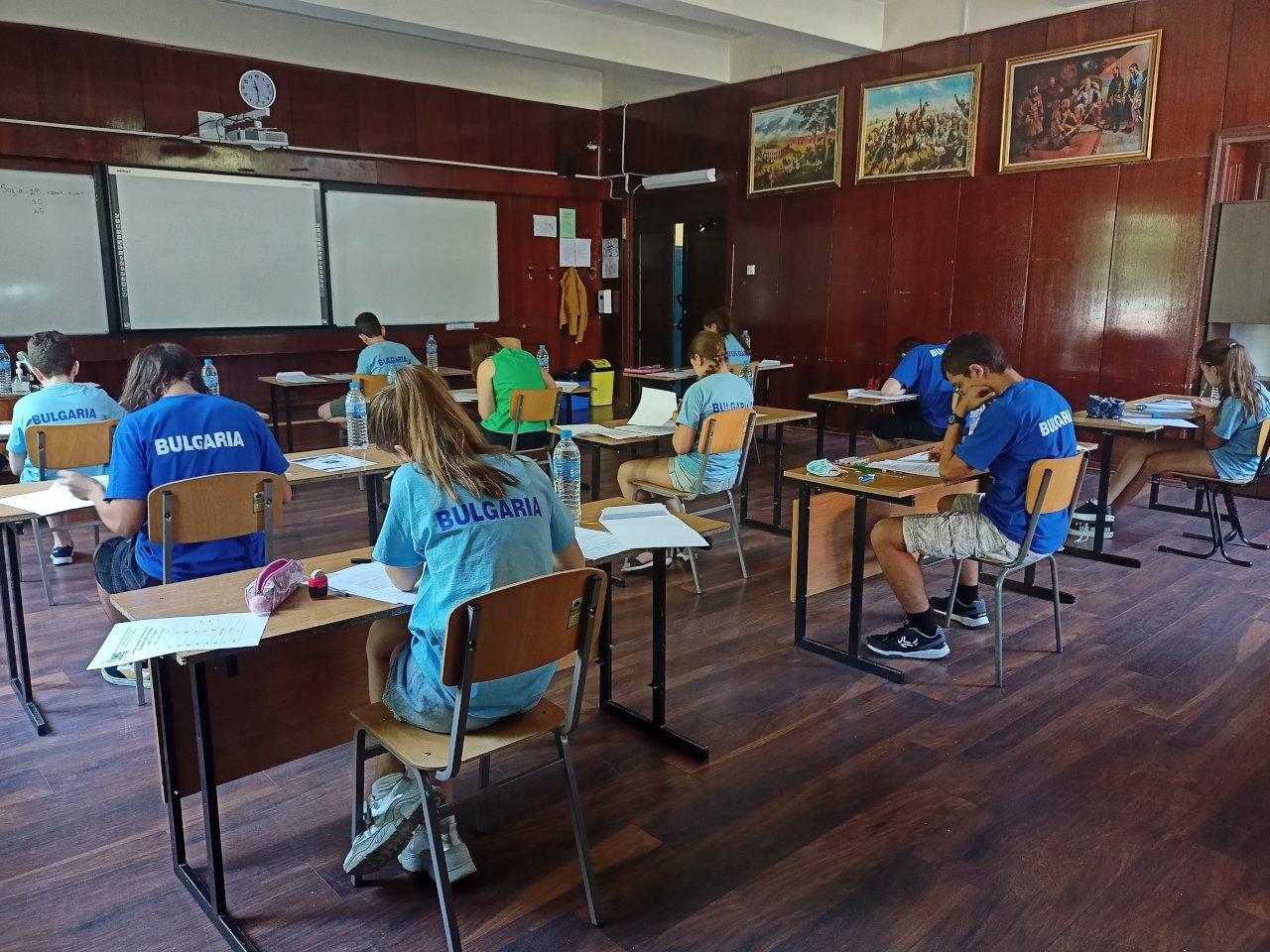 Провеждане на международното състезание по математика Indonesia IMC 2021.